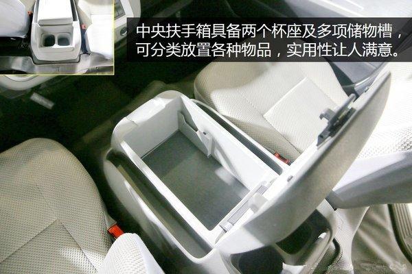 福田G7面包式冷藏车储物槽