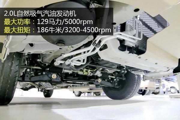 福田G7面包式冷藏车2.0排量发动机