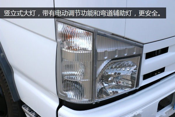五十铃100P4.2米冷藏车大灯