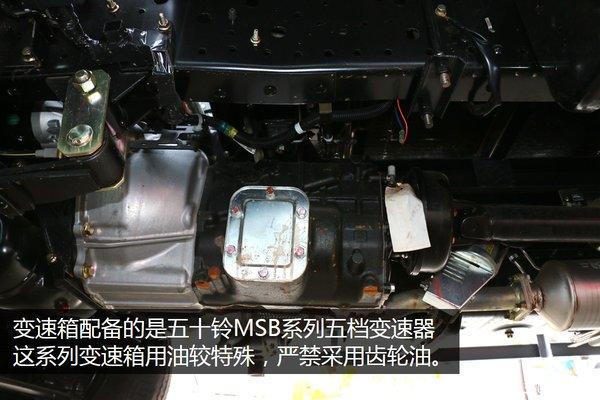 五十铃100P4.2米冷藏车5档变速箱