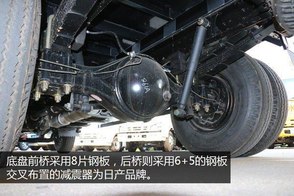 五十铃100P4.2米冷藏车后桥速比