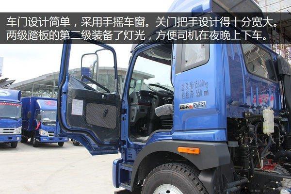 福田瑞沃6.8/7.6米冷藏车车门设计
