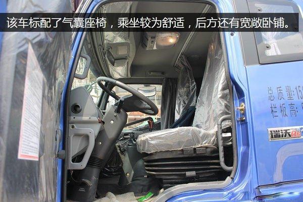 福田瑞沃6.8/7.6米冷藏车气囊座椅