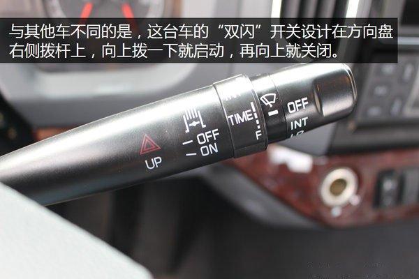 福田瑞沃6.8/7.6米冷藏车双闪