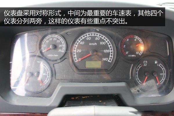 福田瑞沃6.8/7.6米冷藏车仪表盘