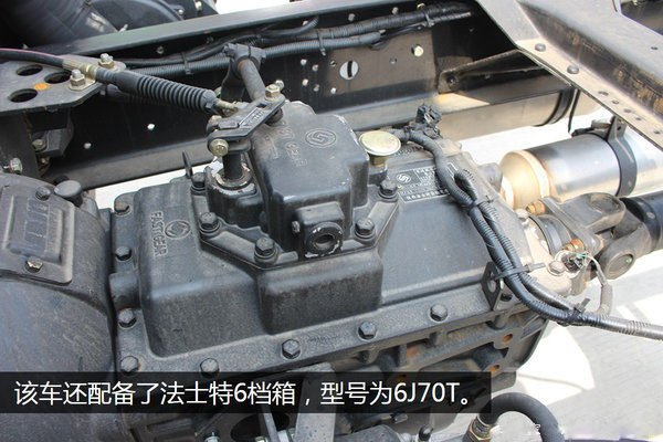 福田瑞沃6.8/7.6米冷藏车6档变速箱