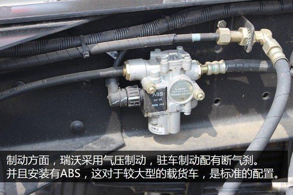 福田瑞沃6.8/7.6米冷藏车ABS