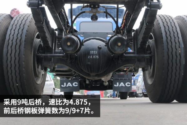 江淮帅铃6.8/7.5米冷藏车后桥