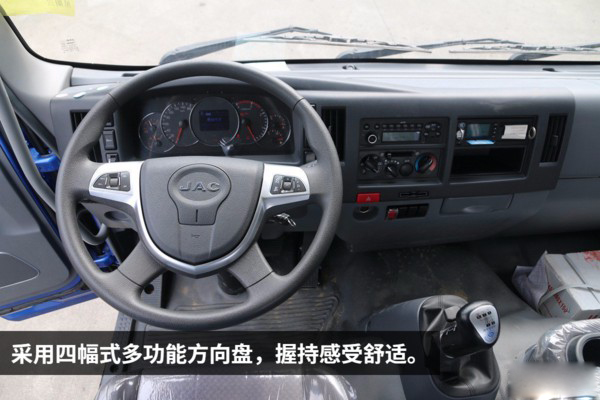 江淮帅铃6.8/7.5米冷藏车方向盘