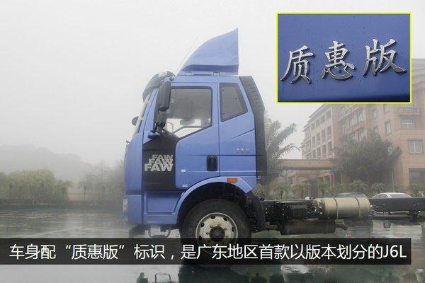 解放J6-6.8/7.5米冷藏车侧面