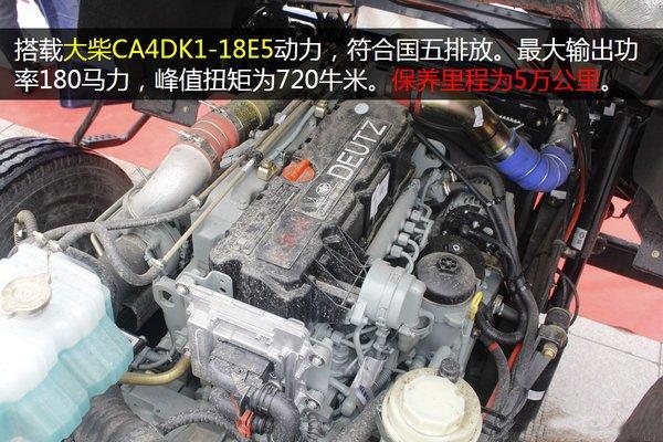 解放J6-6.8/7.5米冷藏车发动机
