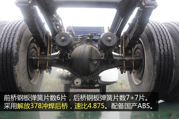 解放J6-6.8/7.5米冷藏车后桥