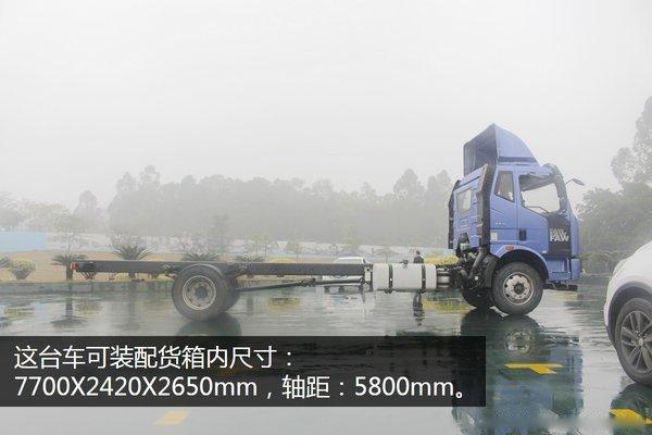 解放J6-6.8/7.5米冷藏车底盘正侧