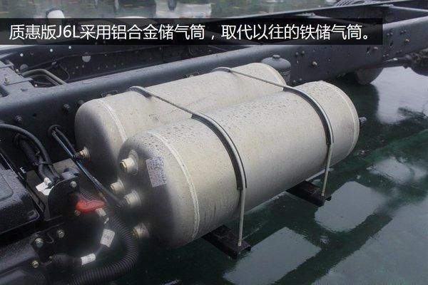 解放J6-6.8/7.5米冷藏车底盘气罐
