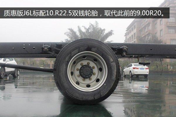 解放J6-6.8/7.5米冷藏车底盘轮胎