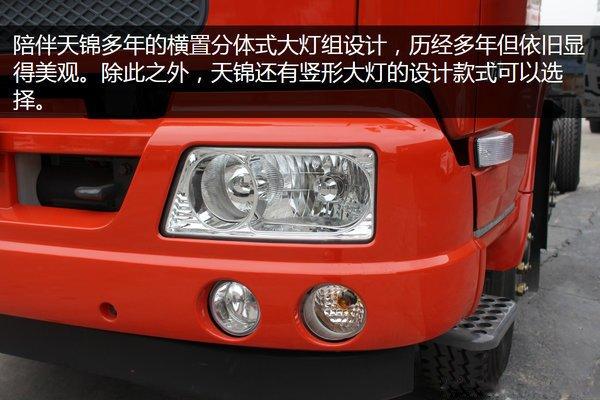 东风天锦6.1/7.4米冷藏车大灯