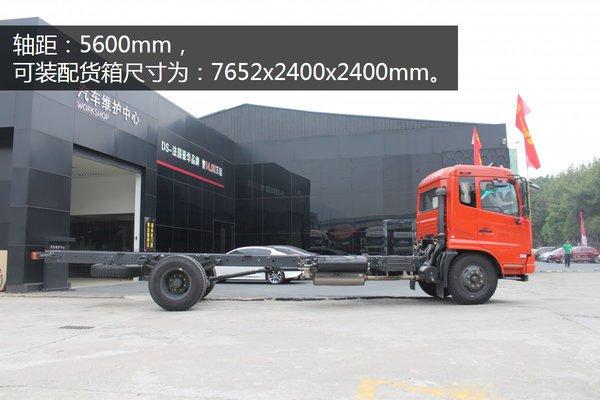 东风天锦6.1/7.4米冷藏车轴距
