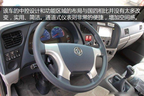 东风天锦6.1/7.4米冷藏车中控锁