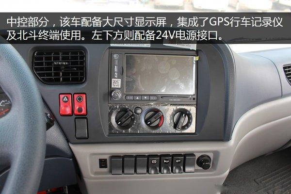 东风天锦6.1/7.4米冷藏车24V电源口