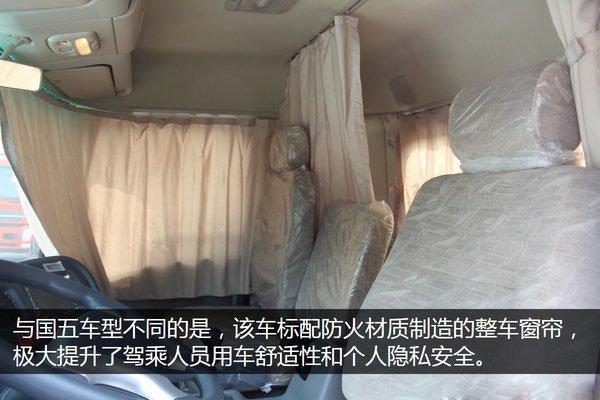 东风天锦6.1/7.4米冷藏车驾驶室内