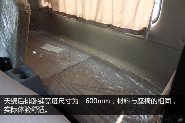 东风天锦6.1/7.4米冷藏车排半