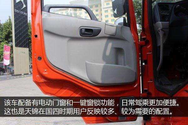 东风天锦6.1/7.4米冷藏车门窗