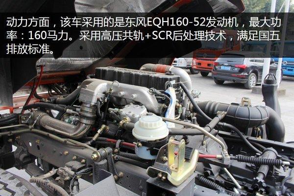 东风天锦6.1/7.4米冷藏车风神发动机