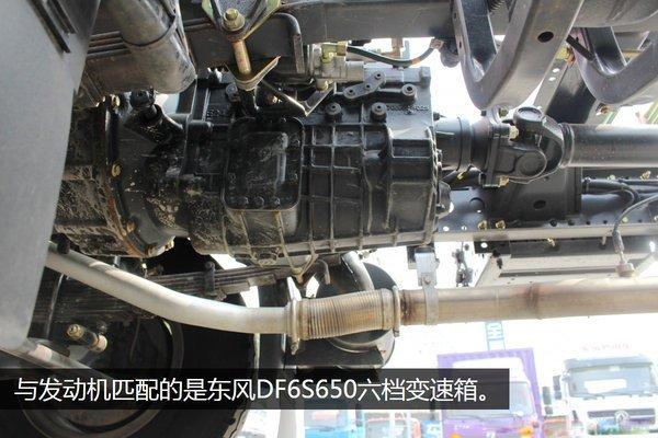 东风天锦6.1/7.4米冷藏车6档变速箱