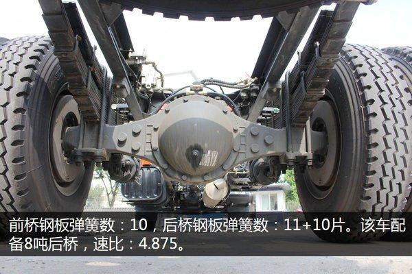 东风天锦6.1/7.4米冷藏车后桥