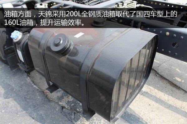 东风天锦6.1/7.4米冷藏车油箱