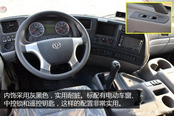 东风天龙9.6米冷藏车方向盘