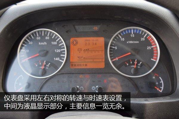 东风天龙9.6米冷藏车仪表盘