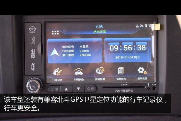 东风天龙9.6米冷藏车行车记录仪