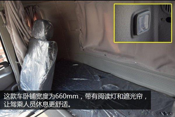 东风天龙9.6米冷藏车后卧铺