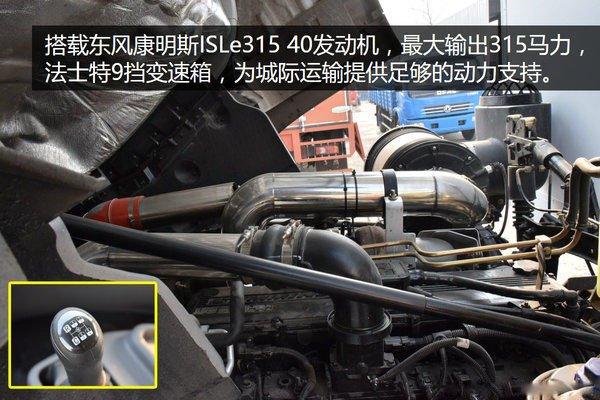 东风天龙9.6米冷藏车康明斯发动机
