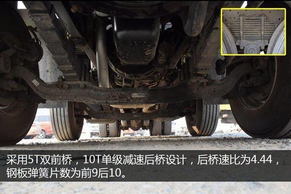 东风天龙9.6米冷藏车后桥