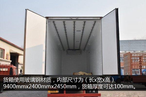 东风天龙9.6米冷藏车厢体尺寸