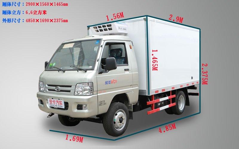 福田驭菱2.9米后双轮冷藏车厢体尺寸