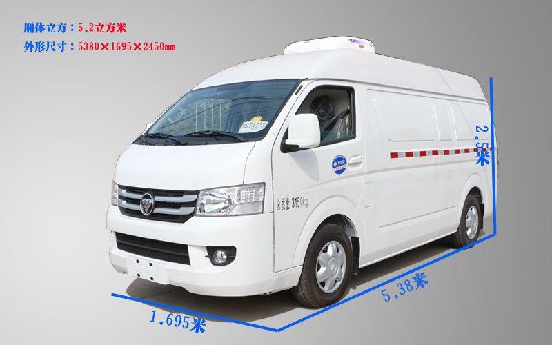 福田G7面包冷藏车尺寸