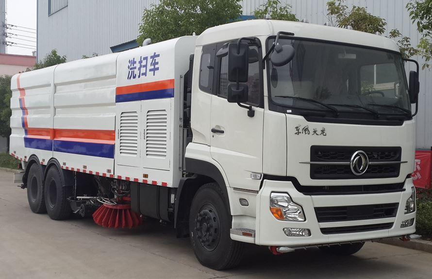 东风天龙25吨多功能洗扫车图片4