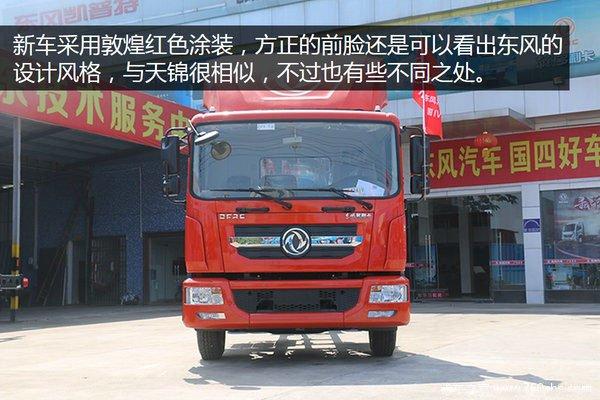东风多利卡D9-6.8米冷藏车车头