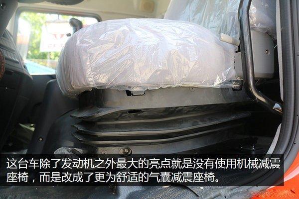 东风多利卡D9-6.8米冷藏车2