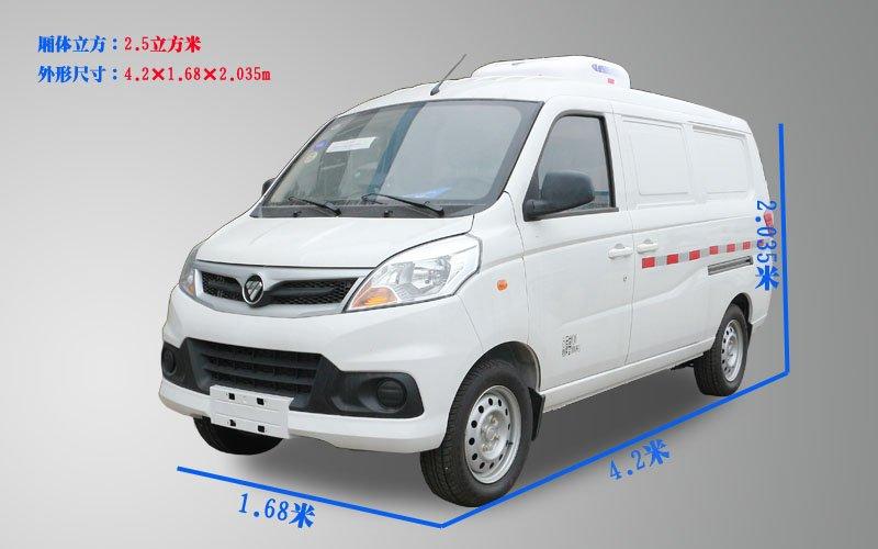 福田奥铃T3面包冷藏车厢体尺寸