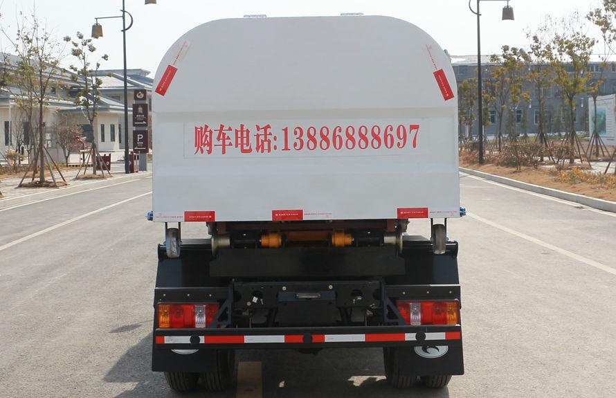 福田4方勾臂式垃圾车