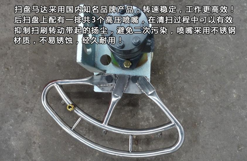 东风天锦8吨扫路车扫盘马达