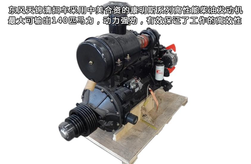 东风天锦8吨扫路车副发动机