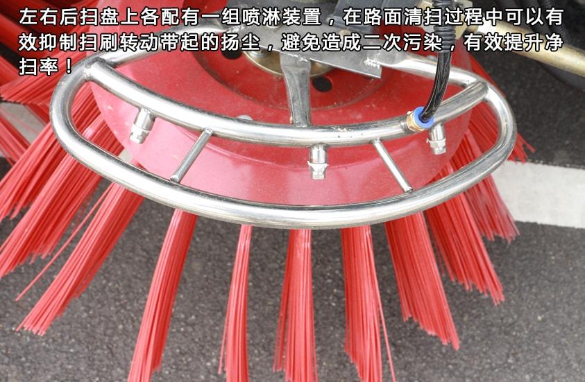 江铃5吨扫路车扫盘喷淋系统