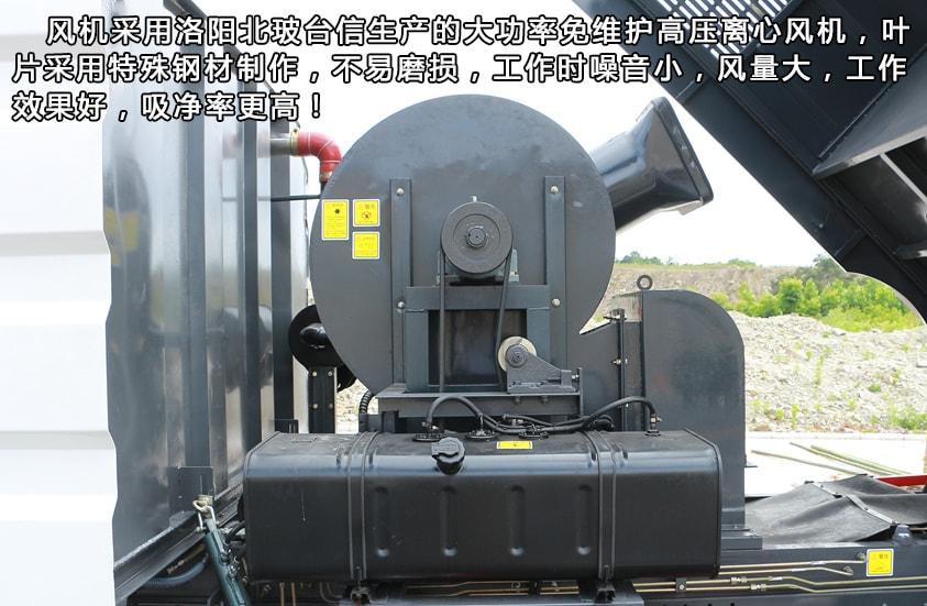 江铃5吨扫路车大功率风机