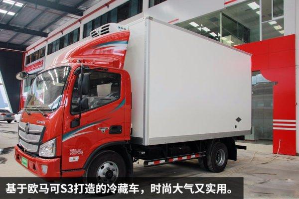 福田欧马可S3-4.2米冷藏车斜前1