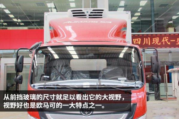 福田欧马可S3-4.2米冷藏车挡风玻璃